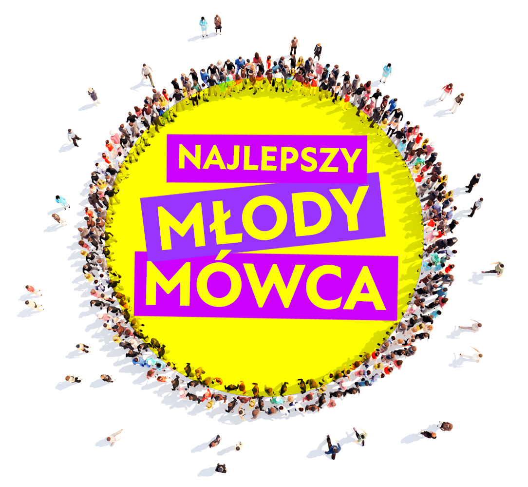 NMM-2020-KOLOR.jpg